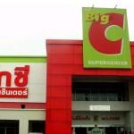 【燕窝泰国旅游物价】泰国休闲寻窝之游玩(四)超市