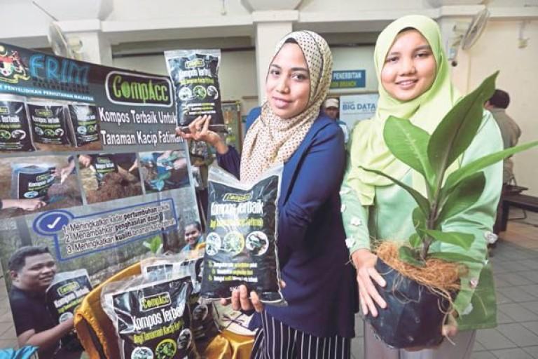 马来西亚还有种助力女性健康的传统食物叫卡琪花蒂玛