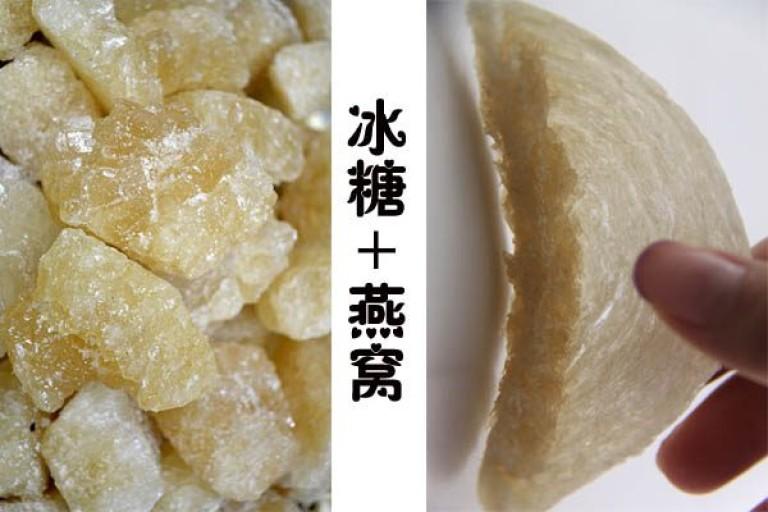 【燕窝食谱】冰糖燕窝怎么煮的味道更好?