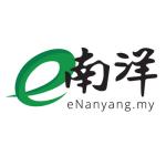 【行业新闻】南洋商报为马来西亚燕屋行业发声