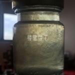 【燕窝保质期过长】即食燕窝里的琼脂和防腐剂