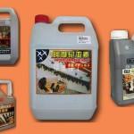 燕屋酵素及马来西亚燕屋日常维护管理用药分类汇总
