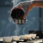 【怀孕注意事项】怀孕可以喝茶吗?