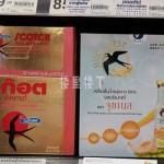 【燕窝饮料】超市和微商卖的瓶装即食燕窝饮料和鲜炖燕窝都有啥区别?