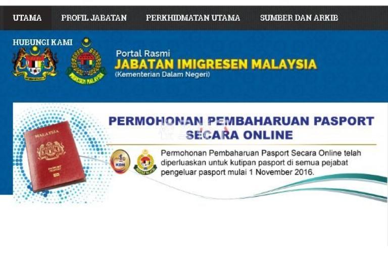 2019年马来西亚工作签证代办的真伪性要如何查询