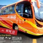 【马来西亚机场】2019年吉隆坡KLIA国际机场都有哪些方式可以到达市区呢?