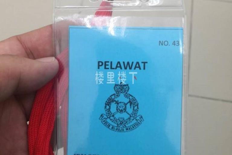 我在马来西亚旅游护照被偷弄丢了怎么办?需要报案吗?