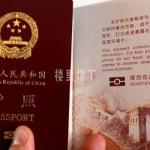 【中国护照被骗预警】近日马来西亚旅游护照被骗导致移民局排队人数泛滥