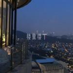 介绍一个马来西亚吉隆坡相对有知名度的餐厅名字叫做signature at The Roof