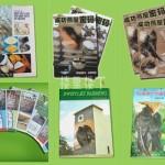 马来西亚燕屋知识及相关燕屋经营管理书籍有推荐吗?