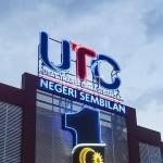 马来西亚UTC是什么?去到那边都可以办理什么业务呢?