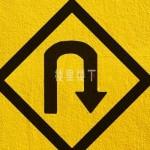 【大马生活】马来西亚开车交通法规你都知道有哪些?要抓重点!