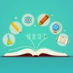 马来西亚华文课本内容及小学教材难度高吗?初中高中呢?