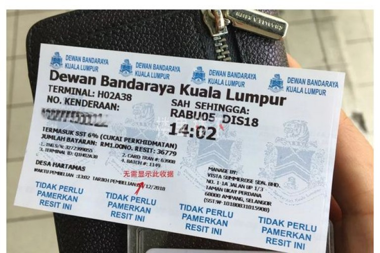 我在马来西亚停车缴费具体要如何支付?路边缴费机器怎样操作?