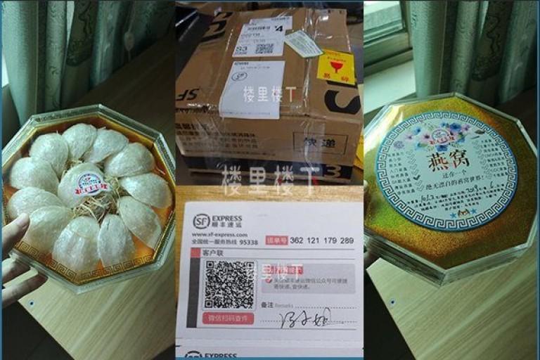 【顺丰包邮】6月10日马来西亚燕窝天津6A燕盏已发出,支持货到付款