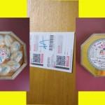 【顺丰包邮】6月12日马来西亚燕窝海口燕饼已发货,请注意查收