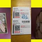 马来西亚东革阿里礼盒装6月12日已经发货请注意查收