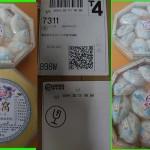 【燕窝保价】6月14日马来西亚燕窝长沙燕饼两盒已经发货