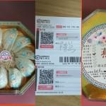 【高性价比燕窝】6月14日马来西亚燕窝海口入门级燕盏一盒已经发货今晚可收