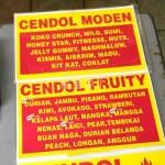 【吉隆坡美食推荐】体验独特口味的马来西亚榴莲Cendol煎蕊