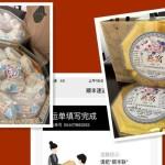 6月27日马来西亚燕窝惠州顺丰包邮燕饼两盒已经发货