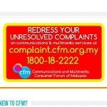 【马来西亚投诉】一个专门处理通信及多媒体事物的CFM机构