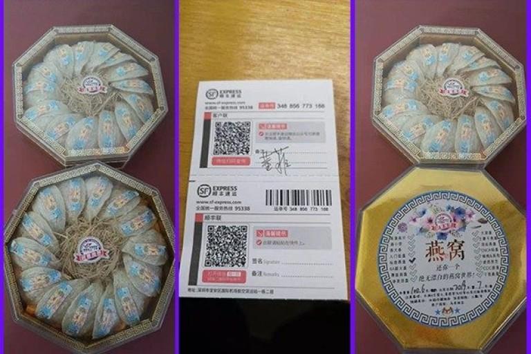 7月11日马来西亚燕窝吉林省顺丰包邮燕盏两盒已经发货