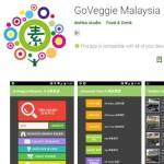 如果你是回教徒或常年吃斋人士,那么马来西亚素食app肯定符合你的胃口