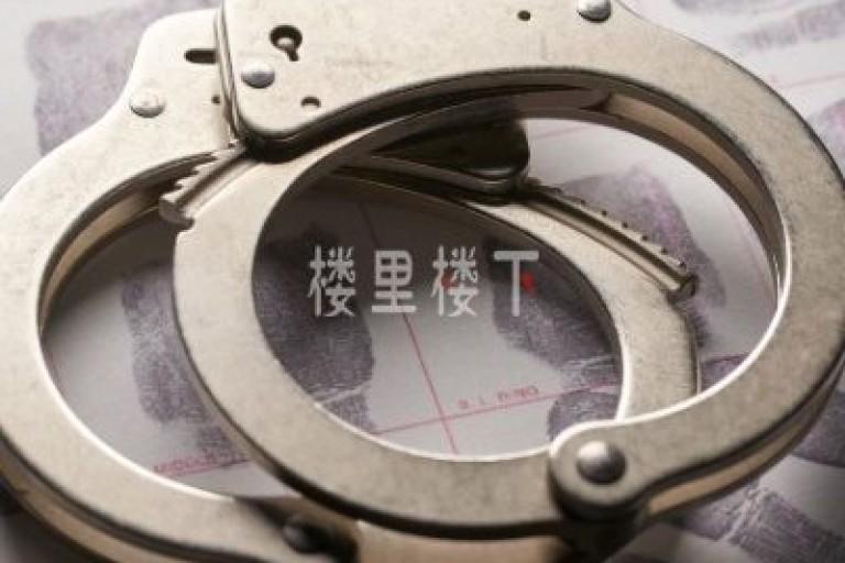移民局工签犯事在马来西亚坐牢被关押是怎么样的一种体验?