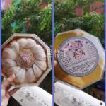7月26日马来西亚燕窝天津发货标准燕盏1盒已寄出