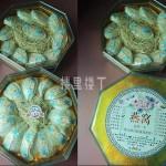 8月29日马来西亚燕窝海口包邮顺丰隔日达两盒,一盒燕盏一盒燕饼