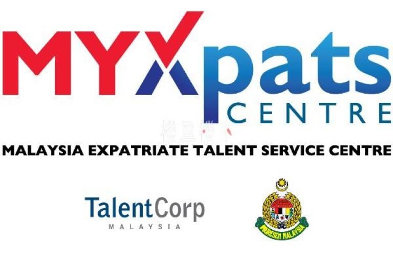 马来西亚精英签证Talent Pass的获取还是相当有难度的你准备好了吗