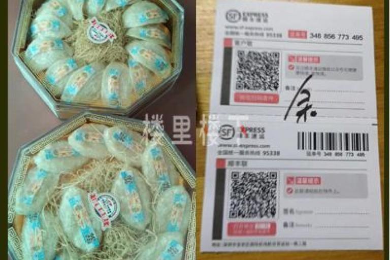 10月3日南昌县燕窝包邮,两盒走起有优惠请查收