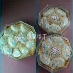 11月3日燕窝顺丰包邮海口客户3盒燕饼请注意查收