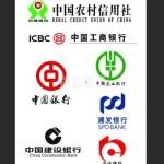 马来西亚人在中国银行开户有什么具体要求,难度大不大
