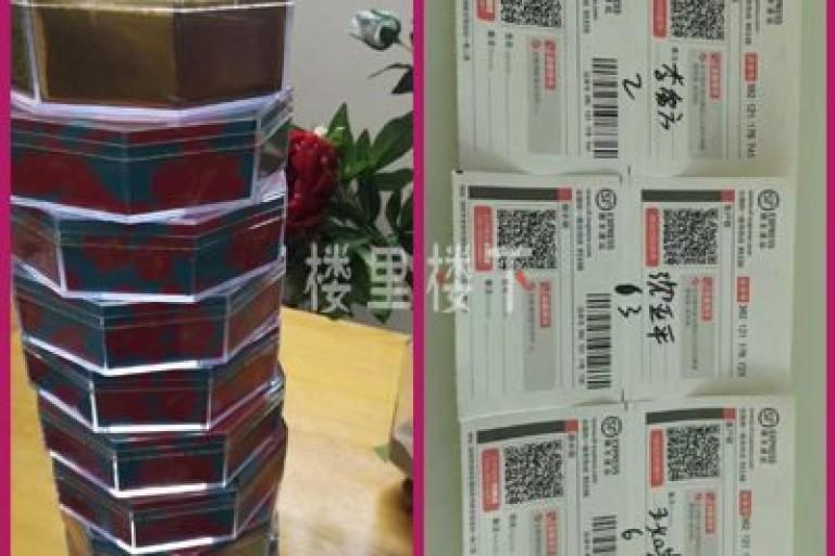 马来西亚人卖燕窝中国到货包装不好看怎么办?小曹有方法