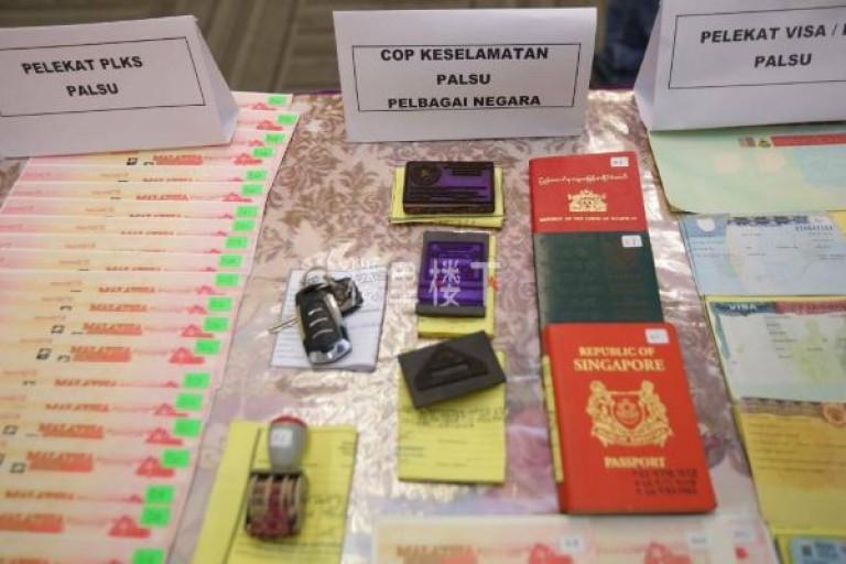 我想要查自己的马来西亚工作签证真假,有代为查询的服务吗